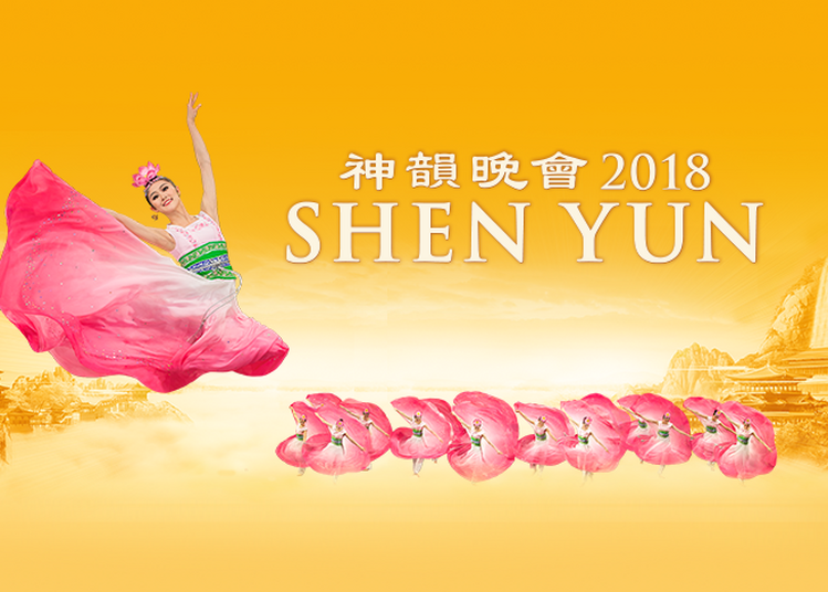 Shen Yun 2018 à Nice