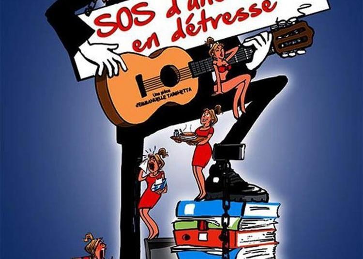 SOS D'Une Libido En Détresse à Nimes