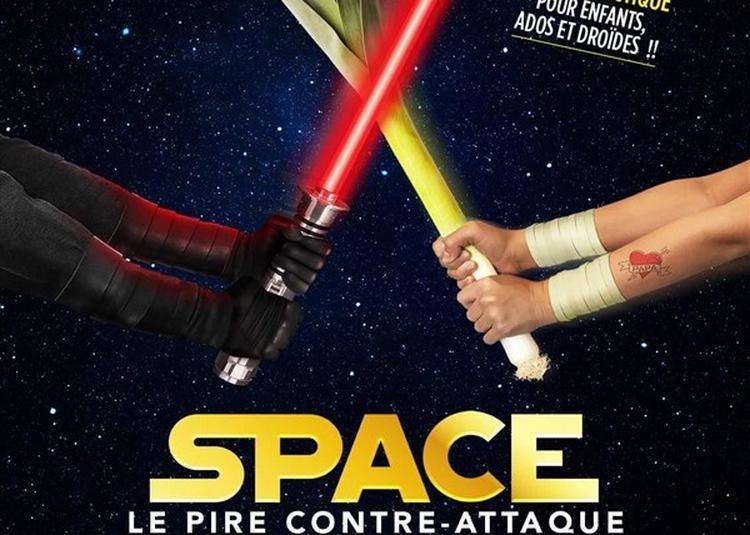 Space Wars à Paris 8ème