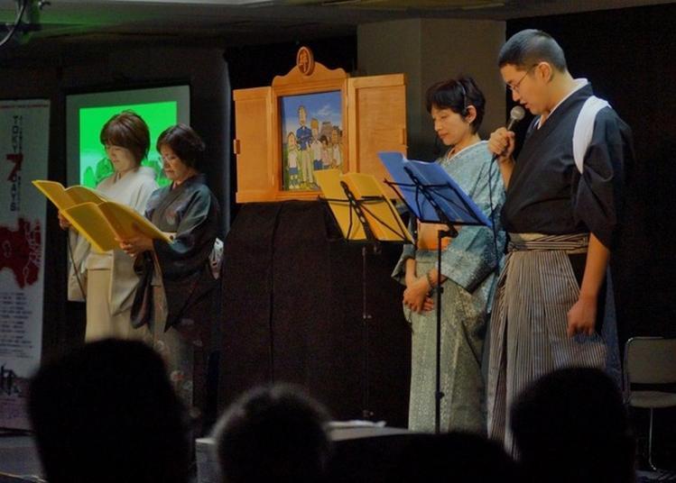 Spectacle De Kamishibai (théâtre De Papier). à Grenoble