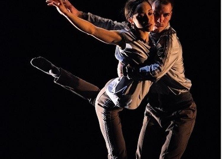 Street Dance Club à Le Blanc Mesnil