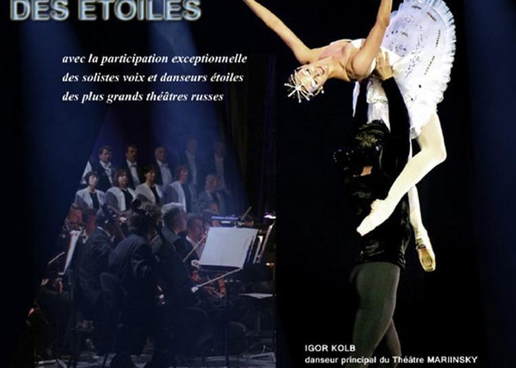 Symphonie Des Etoiles à Saint Loubes