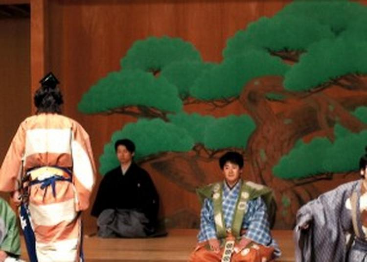 Théâtre Nô Et Kygen / Futari Bakama - Kinuta à Paris 19ème