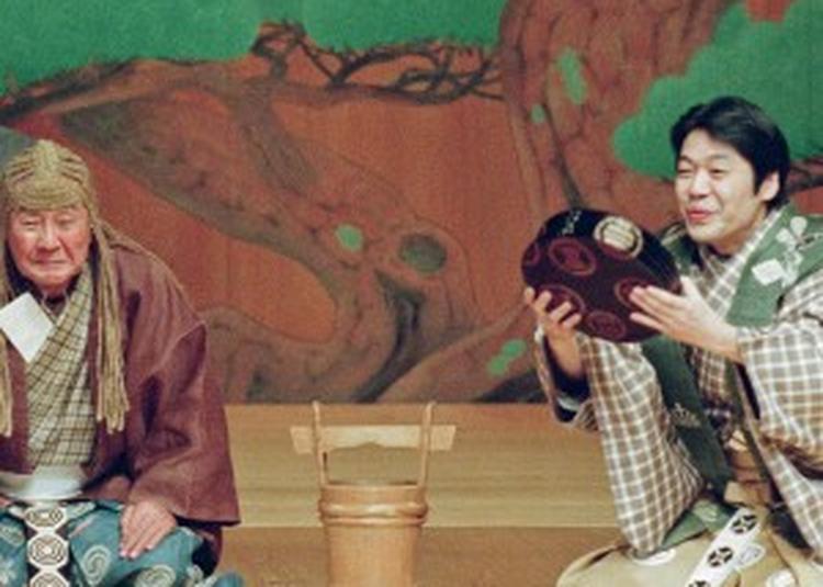 Théâtre Nô Et Kygen / Kirokuda - Kiyotsune à Paris 19ème