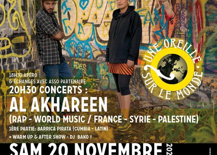 Une Oreille sur le Monde - Soirée Groove Hip Hop! à Quimper