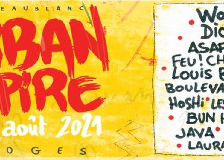 Urban Empire Festival-Dimanche - Urban Empire Festival à Limoges