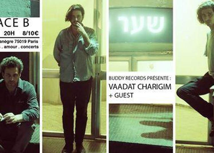 Vaadat Charigim + Guest - Buddy Records Night à Paris 19ème