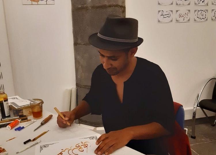 Venez Vous Essayer à La Calligraphie Arabe à Langres