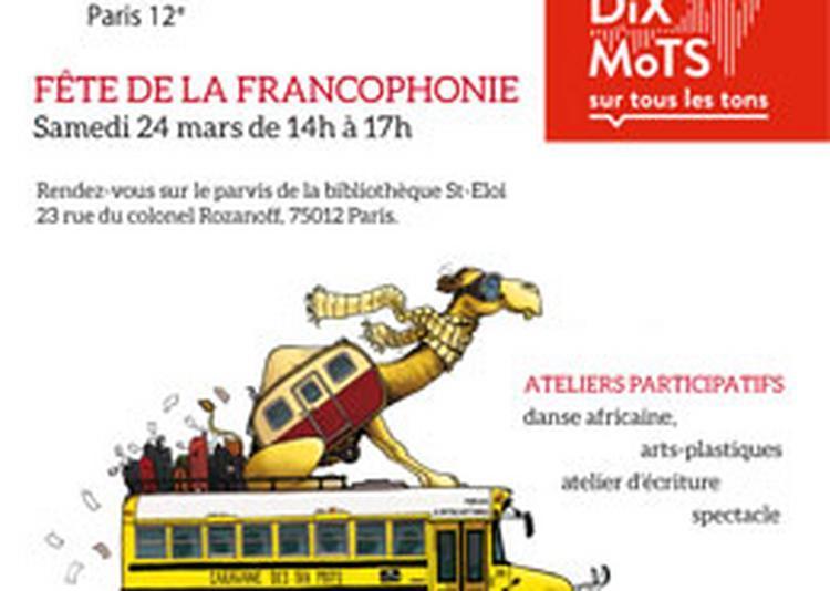 La caravane des dix mots à Paris 12ème