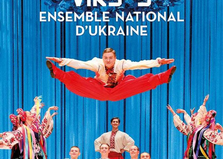 Virsky, Ensemble National D'Ukraine à Tours