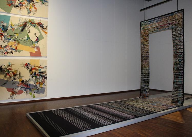 Visites Libres Gratuites De L'exposition 10 Ans De Création Contemporaine à Aubusson